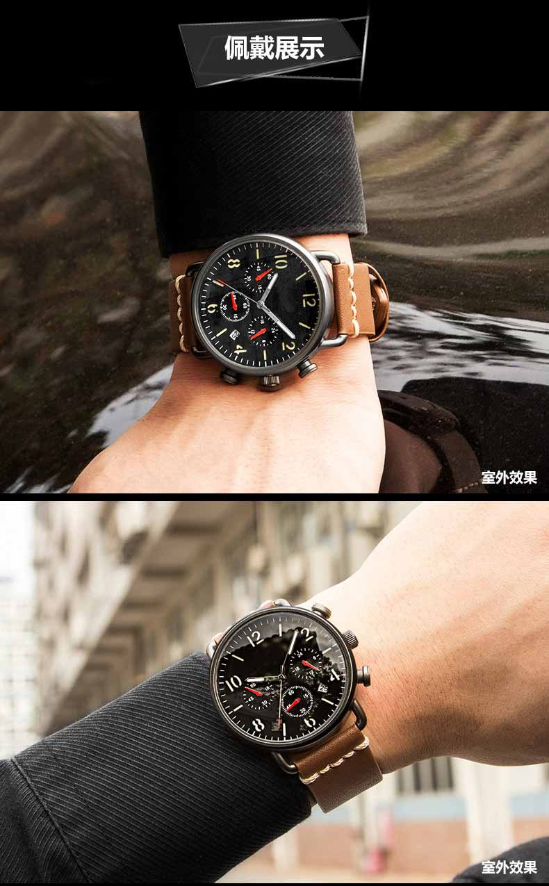 Luxury Chronograph Custom Fashion Men Wrist Watch
